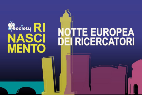 Waiting for the European Researchers' night